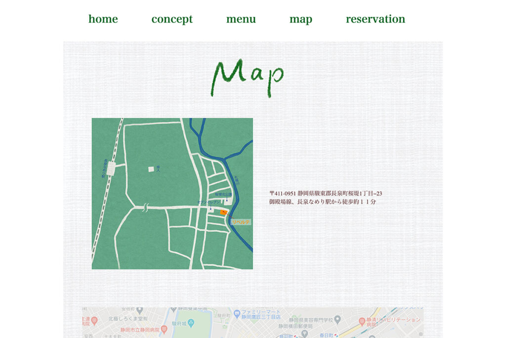 webサイト-map