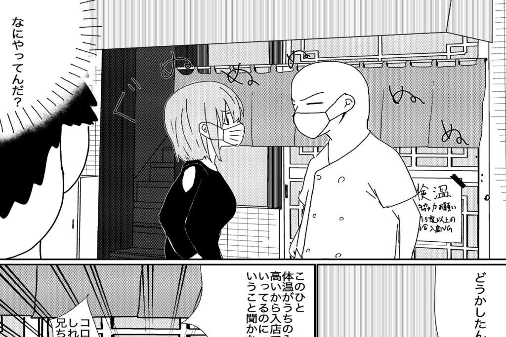 manga-1