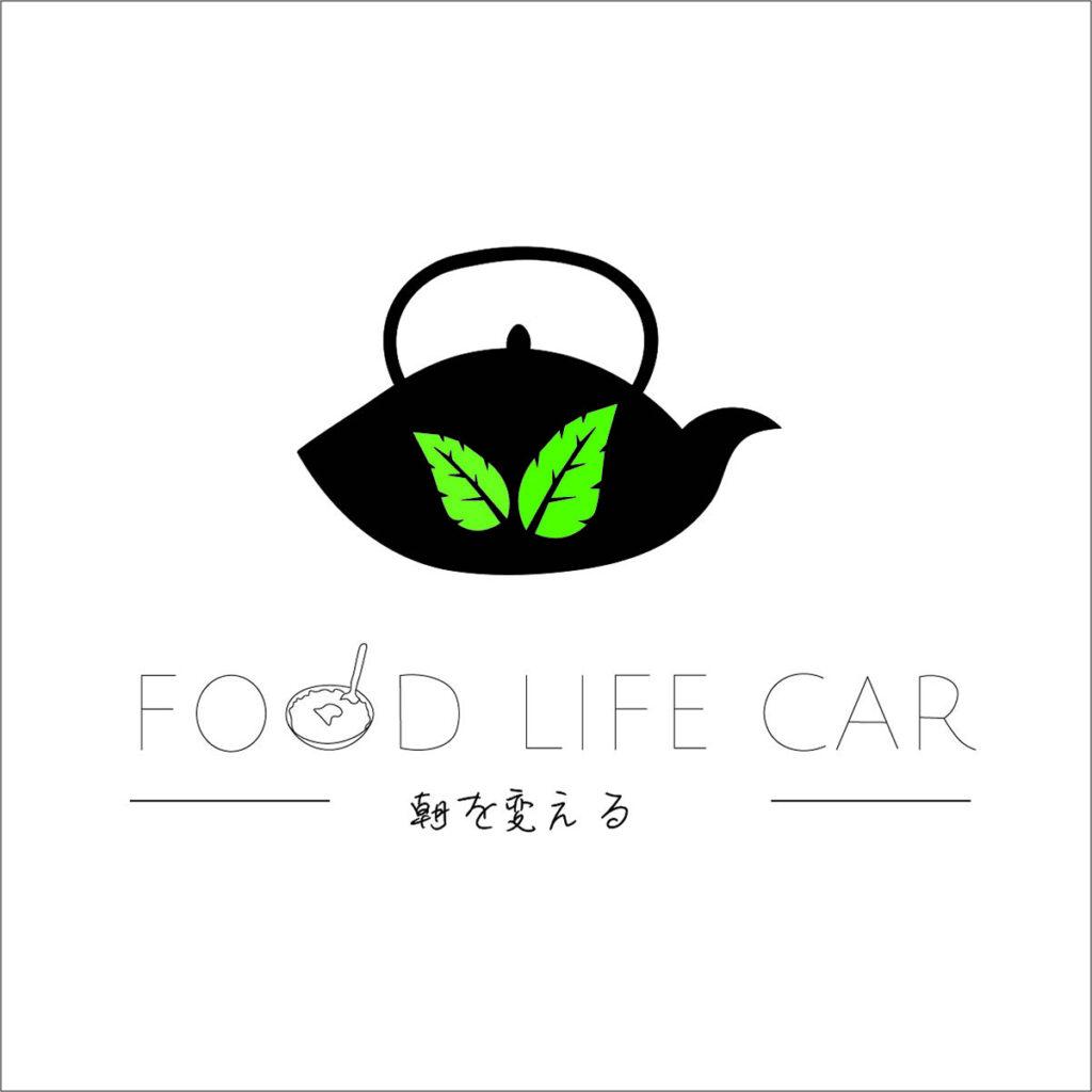 FOOD LIFE CAR ー朝を変えるー